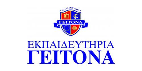 geitonas-2